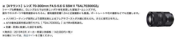 Bildschirmfoto 2014-11-20 um 07.10.20