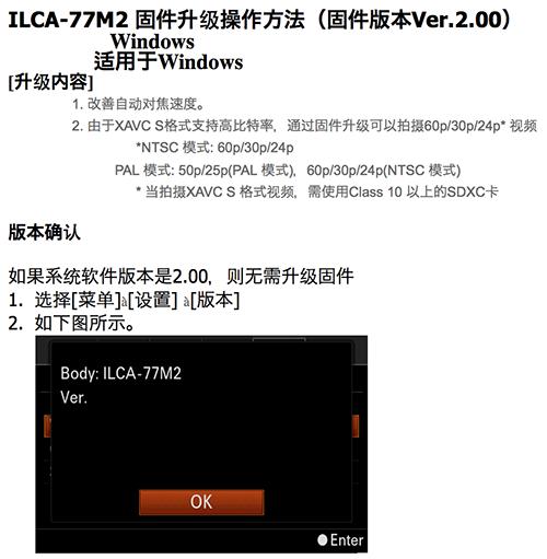 Bildschirmfoto 2014-12-10 um 10.14.38