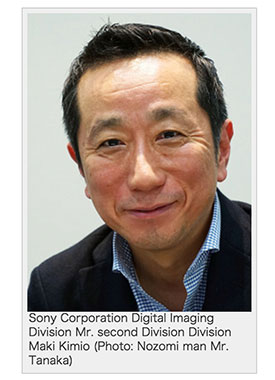 Sony Interview At DC.watch: Says No (interchangeable) Medium Format System Camera To Come Yet. New A-mount Stuff Will Come.