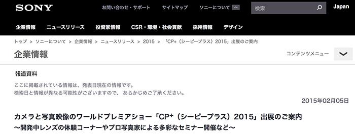 Bildschirmfoto 2015-02-06 um 15.40.57