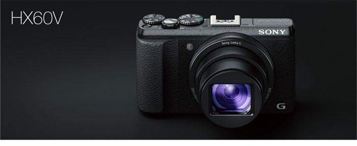(SR3) Small rumor: New hx60v successor to be announced