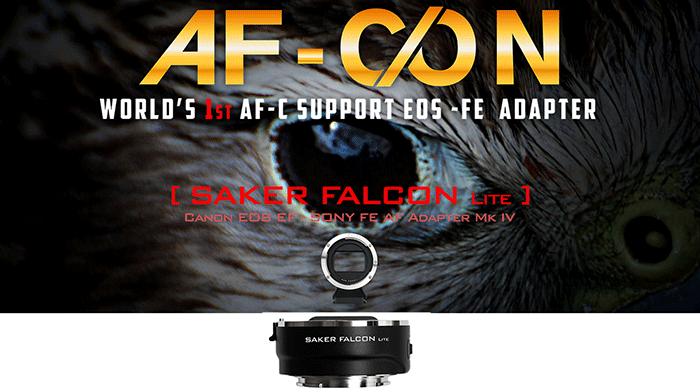 DEO_adapter_falcon_lite