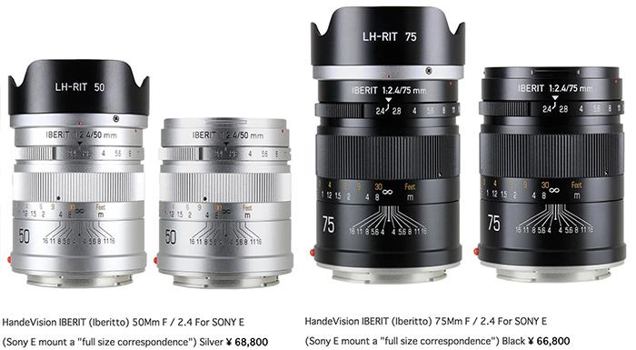 Handevision starts shipping their two new Full Frame E-mount lenses ...