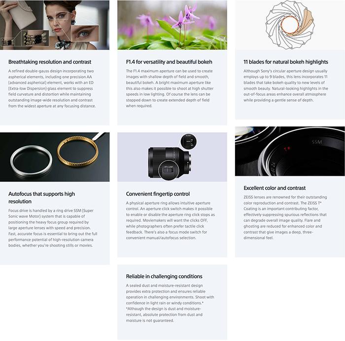 lensfeatures