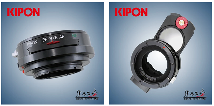 kipon3